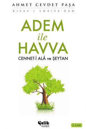 Adem ile Havva Cennet-i Alâ ve Şeytan