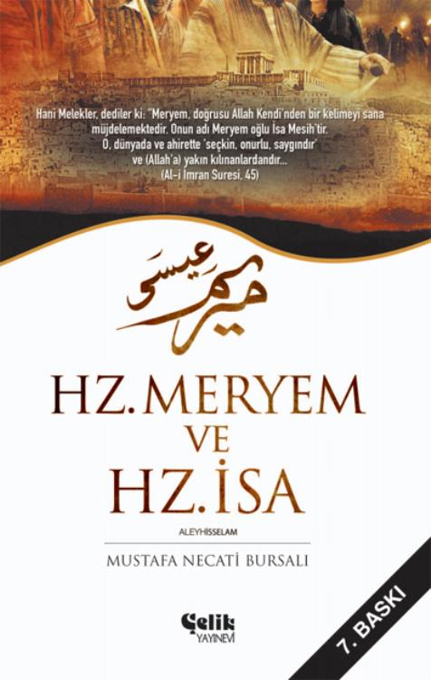 Hz. Meryem ve Hz. İsa