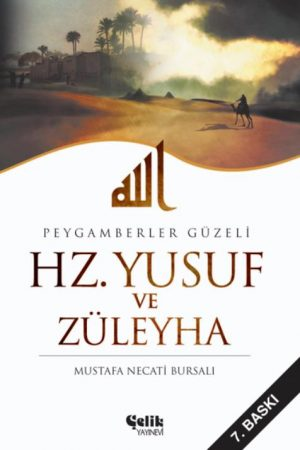 Hz. Yusuf ve Züleyha