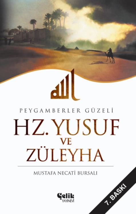 Hz. Yusuf ve Züleyha