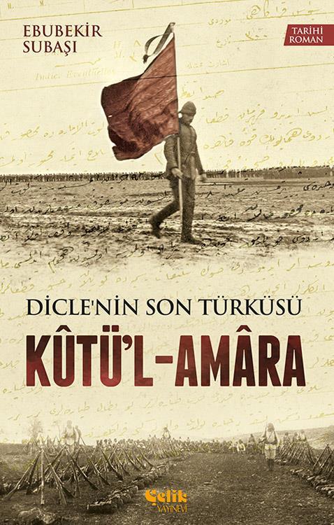 Kûtü'l-Amâra